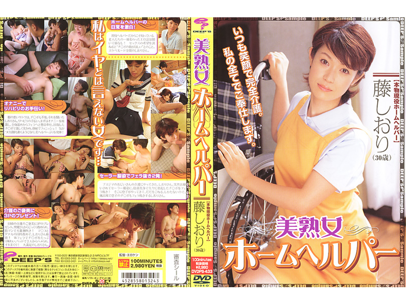 DVDPS-433